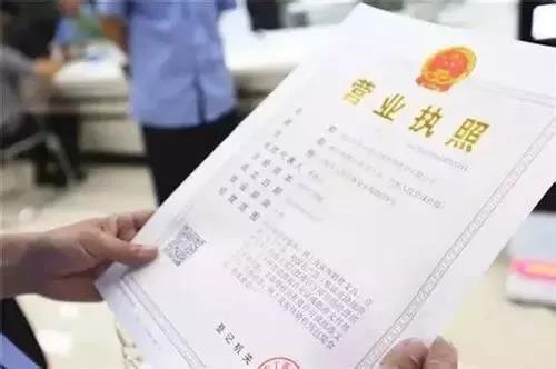 衢州众联会计.jpg