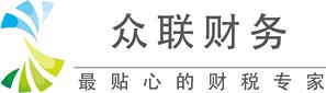 众联logo.png